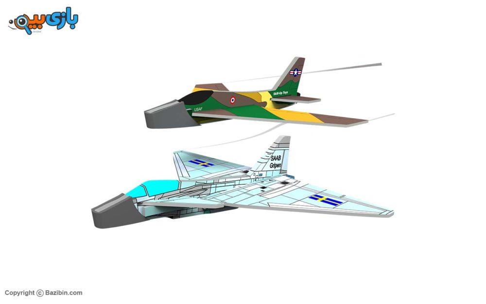 glider3
