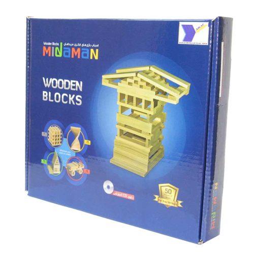 های چوبی 50 عدد 14201 یارات 1