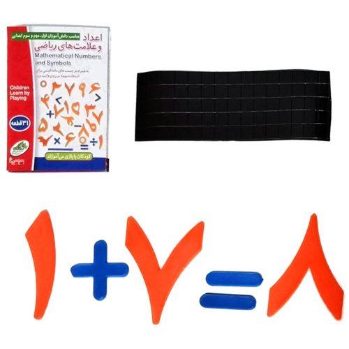 اعداد و علامت های ریاضی 1141 3 صنایع آموزشی