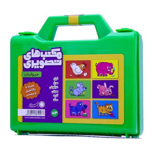 تصویری حیوانات 6508 3 با فرزندان