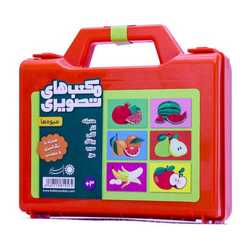 تصویری میوه ها 6510 2 با فرزندان