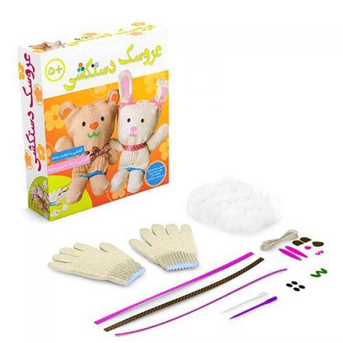 عروسک دستکشی کوچولوی خلاق 2