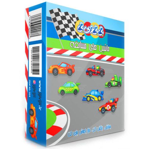 0204 ماشین مسابقه ای 1 جی جی وی جی