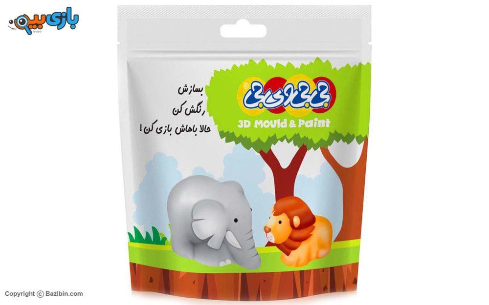 0206 شیر و فیل 9 جی جی وی جی 1 1