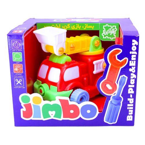 jimboatish1