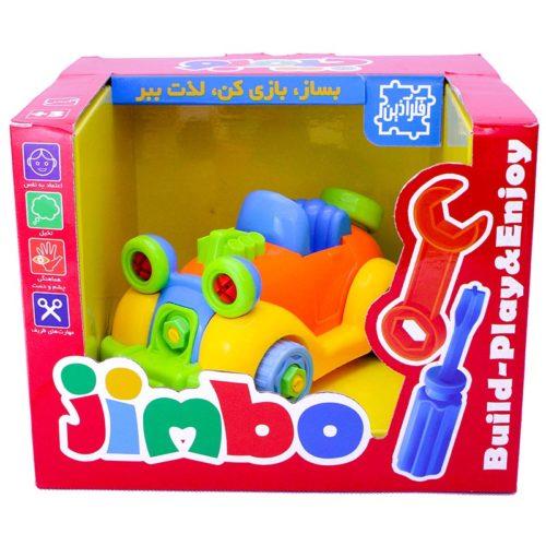 jimbocar