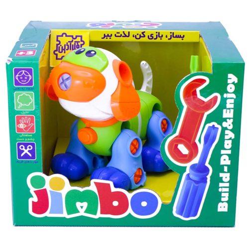 jimbodog1