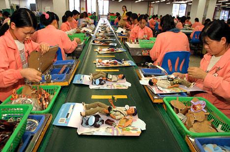 تولید اسبابب در چین بازی بین