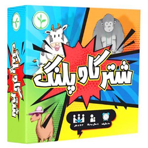 بازی رومیزی شتر گاو پلنگ نهالک 2