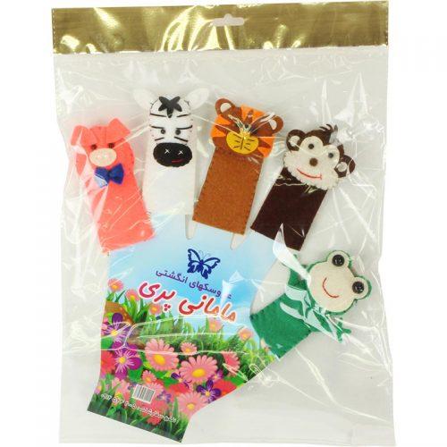 اسباب بازی عروسک های انگشتی مامانی پری 5