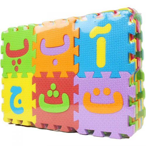بازی پازل حروف و اعداد فارسی بزرگ آی فوم 2