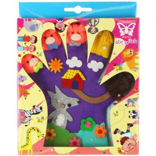 دستکش عروسکی مامانی پری 6