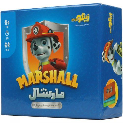 مارشال 4