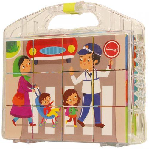 اسباب بازی مکعب تصویری مشاغل با فرزندان 1