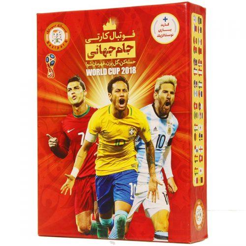 بازی کارتی فوتبال جام جهانی 1