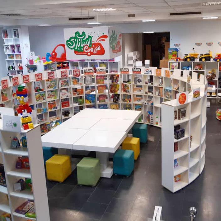 شوروم فروشگاه سرزمین اسباب بازی حرید حضوری 5