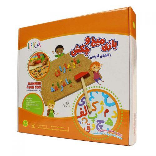 اسباب بازی بازی با میخ و چکش الفبای فارسی ایپکا IMG 0234