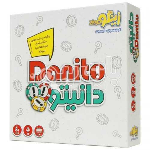 اسباب بازی دانیتو زینگو 2