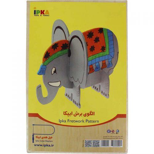 اسباب بازی پازل برش فیل ایپکا IMG 9975