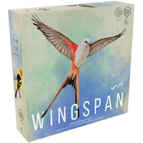 بازی رو میزی wingspan هزار تو